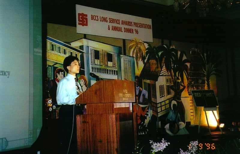 19960901 BCCS - Seamus Phan presenting a keynote on launch of the website for BCCS (Ministry of Finance)