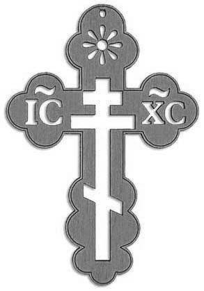Eastern Orthodox Christian Cross - ICXC NIKA