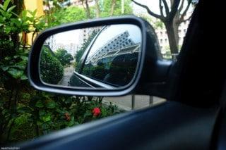 Wing mirror