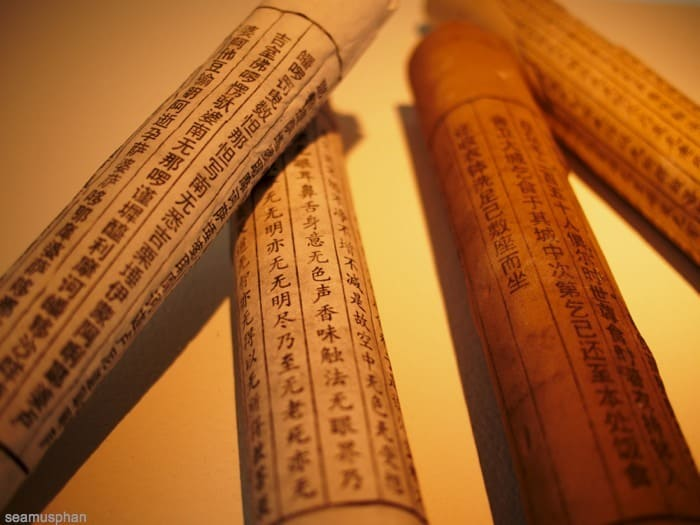 Antique Chinese scrolls