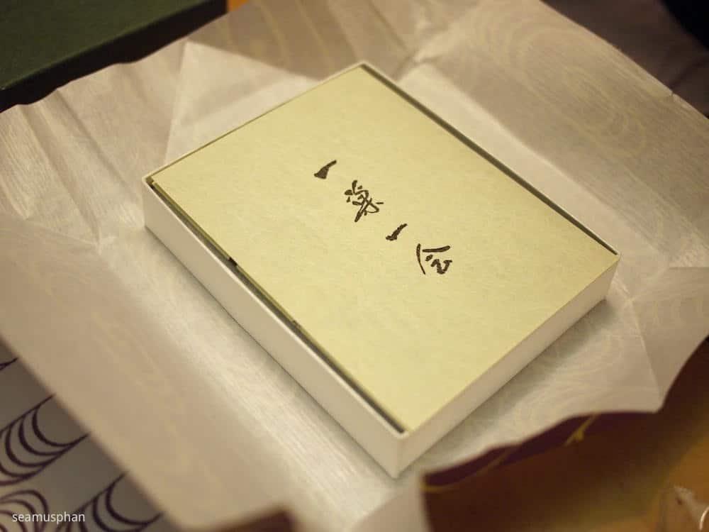 Japanese mochi gift
