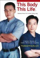 This Body This Life book on health, fitness and nutrition, by brothers Seamus Phan and CJ Phan