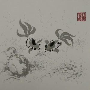 鴛鴦戲水 Goldfish at play