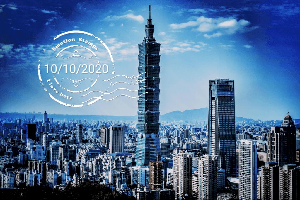 20201010 Taiwan National Day, 臺灣雙十節